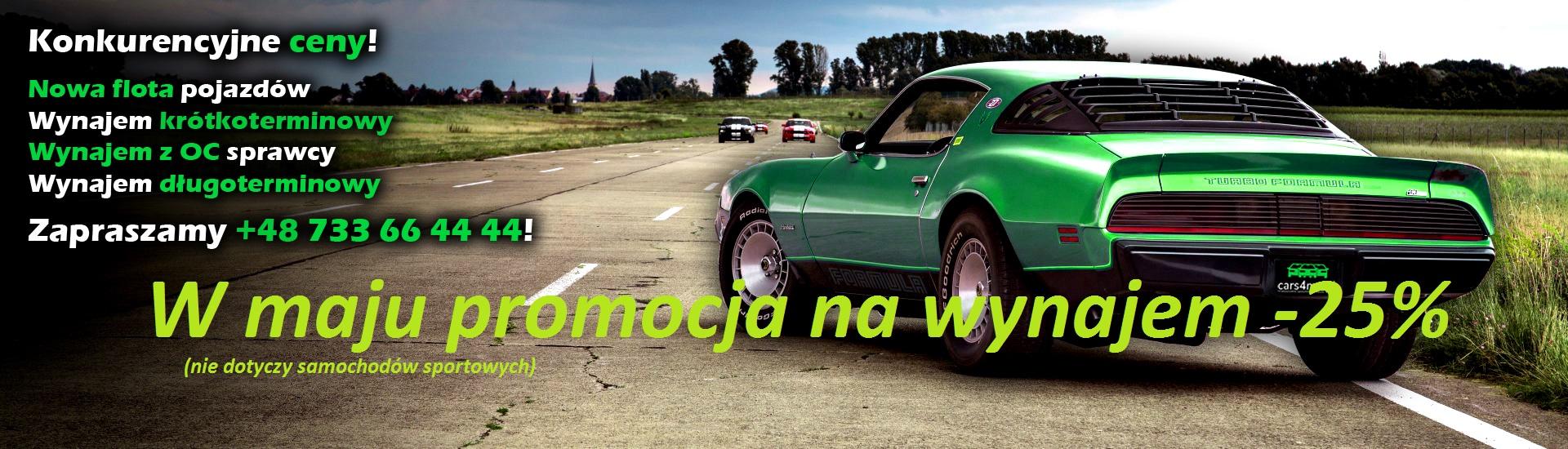 Wypożyczalnia samochodów Rzeszów - Lotnisko | cars4me.pl